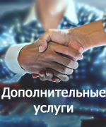 Услуги ООО Рифер Сервис